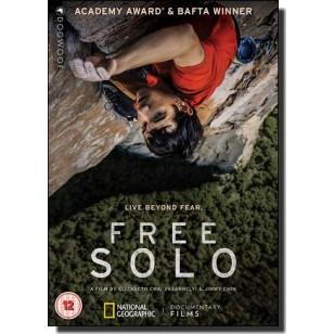 Free Solo [DVD]