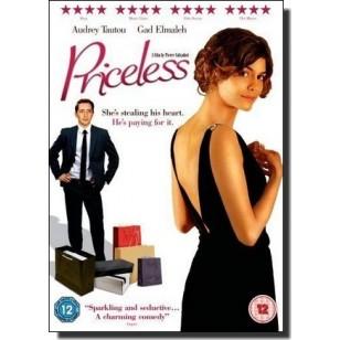 Hors De Prix | Priceless [DVD]