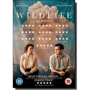 Wildlife [DVD]