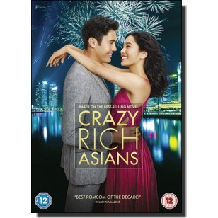 Crazy Rich Asians [DVD]