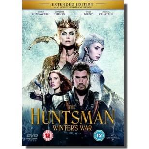 The Huntsman: Winter's War [DVD]