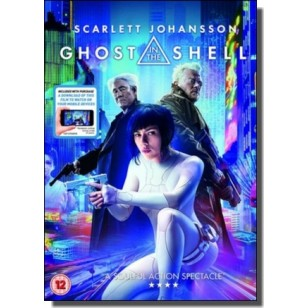 Ghost in the Shell [DVD]