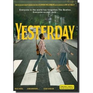 Eile veel | Yesterday [DVD]