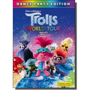Trollid 2 | Trolls World Tour [DVD]