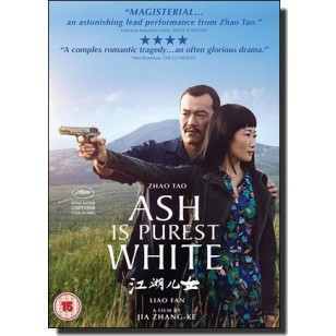 Ash Is Purest White | Jiang hu er nü [DVD]