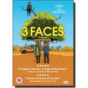 3 Faces | Se rokh [DVD]