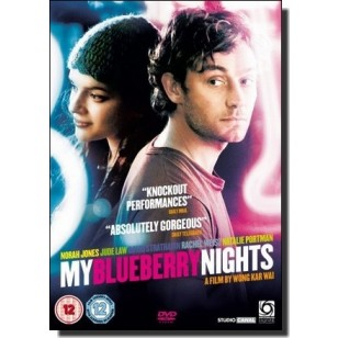 My Blueberry Nights [DVD]