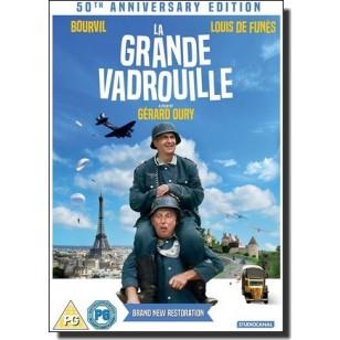 La Grande Vadrouille [DVD]