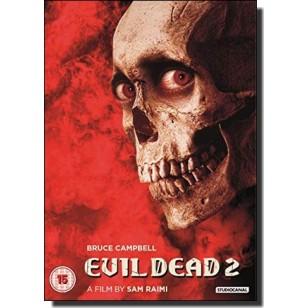 Evil Dead 2 [DVD]