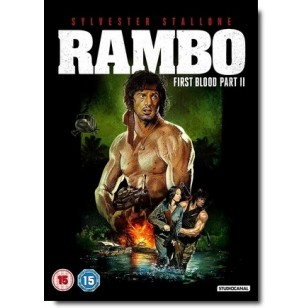 Rambo: First Blood Part II [DVD]