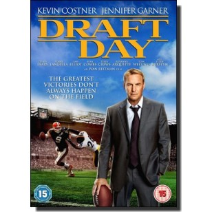 Draft Day [DVD]