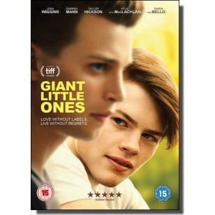 Giant Little Ones [DVD]