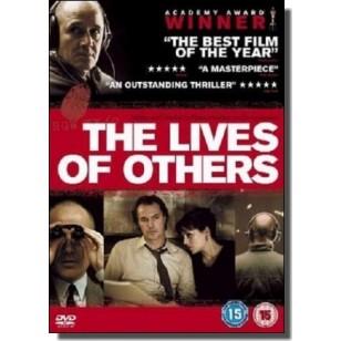 The Lives of Others | Das Leben der Anderen [DVD]