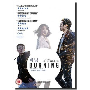 Burning | Beoning [DVD]