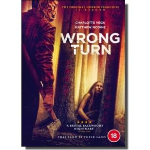 Wrong Turn [DVD]
