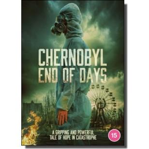 Chernobyl: End of Days | Chyornyy tsvetok [DVD]