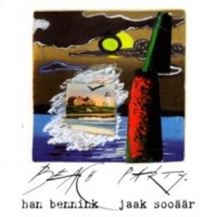 Beach Party [CD]
