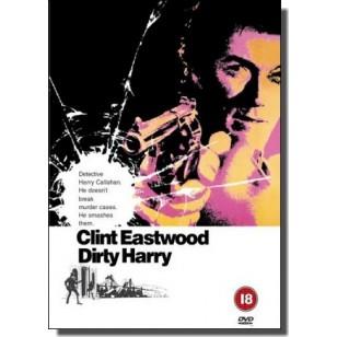Dirty Harry [DVD]
