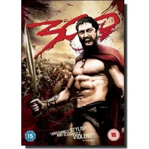 300 [DVD]