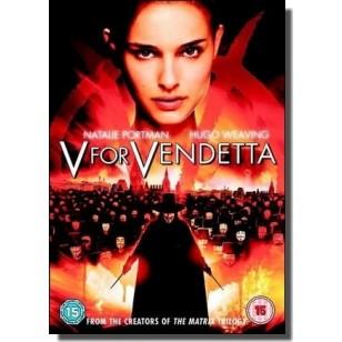 V for Vendetta [DVD]