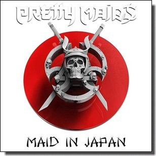 Maid In Japan: Future World Live [CD+DVD]