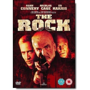 The Rock [DVD]