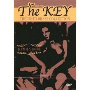 La Chiave (The Key) [DVD]