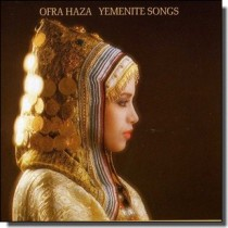 Yemenite Songs [CD]