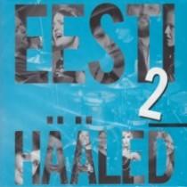 Eesti hääled 2 [CD]
