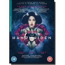 Ah-ga-ssi / The Handmaiden [DVD]