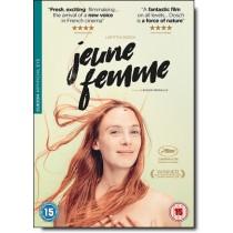 Jeune Femme [DVD]