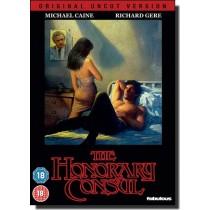 The Honorary Consul [DVD]