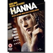 Hanna [DVD]