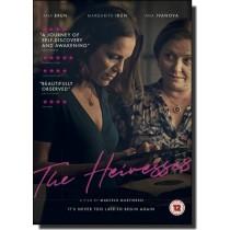 Las herederas | The Heiresses [DVD]