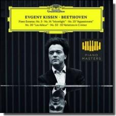 Beethoven - Piano Sonatas [2CD]