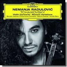 Tchaikovsky: Violin Concerto/ Rococo Variations [CD]