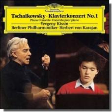 Piano Concerto No.1  [LP]