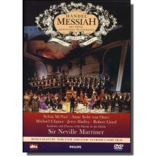 Messiah [DVD]