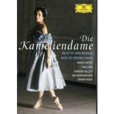 Die Kamiliendame [DVD]