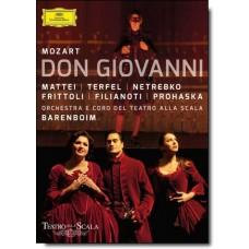 Don Giovanni [2DVD]