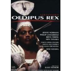 Oedipus Rex [DVD]