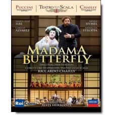 Madama Butterfly [Blu-ray]
