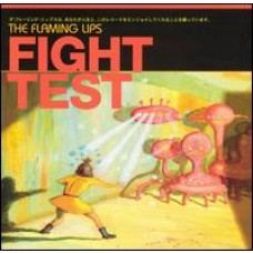 Fight Test EP [CD]