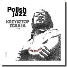 Laokoon: Polish Jazz Vol. 64 [LP]