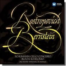 Schumann: Cello Concerto [CD]