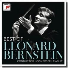 Best of [2CD]