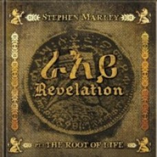 Revelation Part 1: The Root of Life [CD]