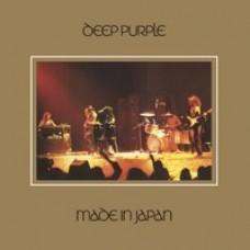 Made In Japan [CD]