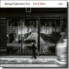 For 2 Akis [CD]