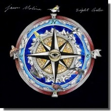 Eight Gates [CD]